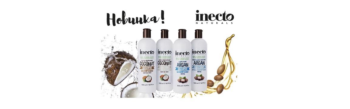 Новые средства по уход уза волосами - INECTO!